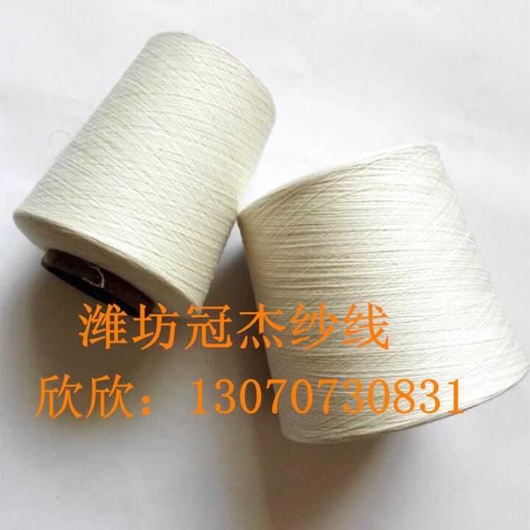 涤棉纱8020