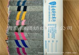 (厂家直销)山东青岛横机罗纹布 14针袖口底边领子青岛罗纹布