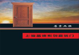 供应批发 上海pvc免漆门 高分子免漆门 特价免漆门 新款免漆门