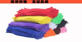 彩色毛条 加粗毛根 扭扭棒 柔软毛根条 100根/捆