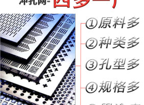厂家直销 冲孔网板 钢板网暖气罩 菱形网规格齐全批发