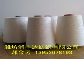 现货供应精梳纯棉50支 (含70%长绒棉30%细绒棉)