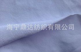 超柔0.5毛高   超柔1毛  3米宽幅1毛超柔  3米宽0.5毛超柔短毛绒