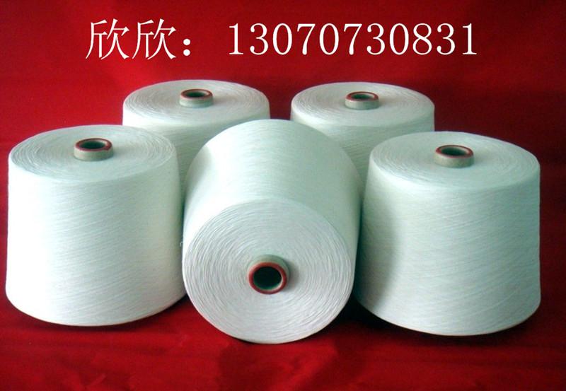 35+涤棉混纺纱
