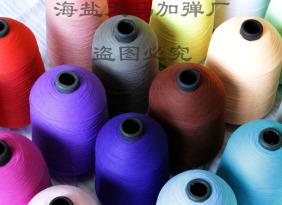 【现货直销】欢迎选购色涤纶丝/300D保护丝/150D弹力丝