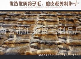 一件代发 现货皮草真毛领子 超大 貉子毛领 毛条  帽条 冬季毛领