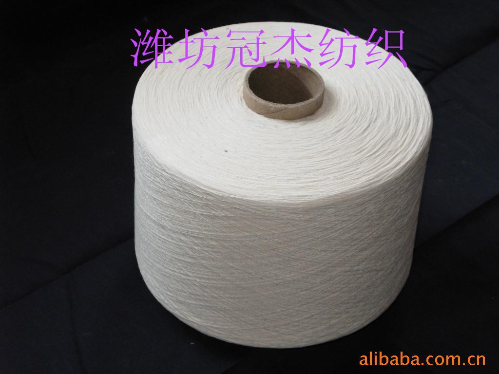 冠杰涤棉纱线