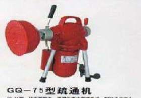 上海神龙疏通机GQ-75