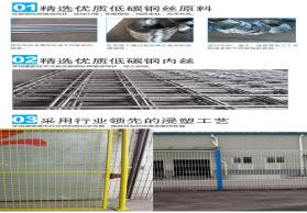 特通丝网-发货前实拍 框网公路护栏网 边坡防护网 水库围栏网