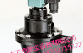 SMF-Y-40S电磁脉冲阀