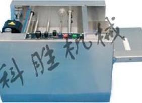 沧州科胜MY-300压痕印字机