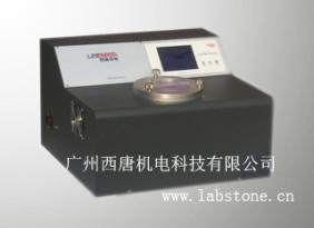 西唐新能源薄膜水蒸气透过率测试仪透湿仪