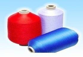 厂家直销优质环保纺织产品【有色中高弹氨纶丝2070】现货供应