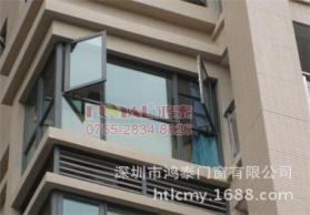 厂家专家定制铝合金平开窗 断桥节能平开窗 节能办公室平开窗