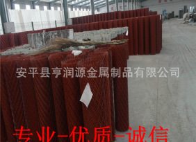 優質鋼板網生產銷售 鋼板網老廠供應優質紅漆板網 橋梁防拋網