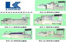 供应豆腐豆浆机
