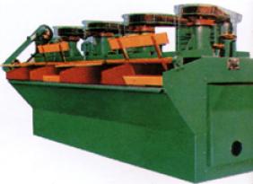 高科独家推出大型选矿浮选设备