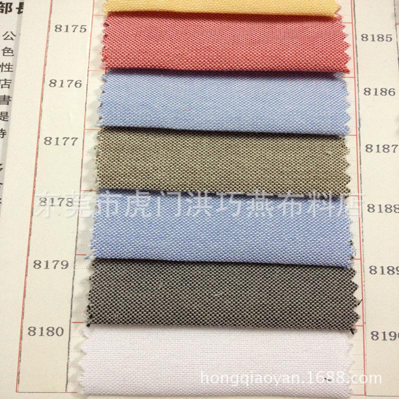 加厚牛津纺 (2)