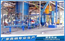 30吨米糠油浸出设备
