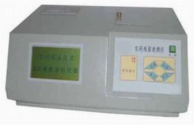 成都 供应农残检测仪