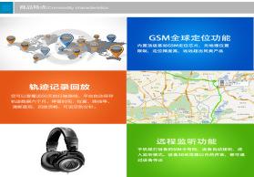 厂家直销微型GPS个人定位器 老人小孩防丢器 支持四频全球通用