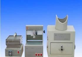 厂家直销-活动促销HJ-2黄曲霉素检测仪(溥层层析法)