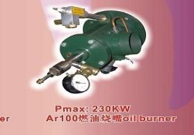 Ar100 燃油烧嘴 oil burner