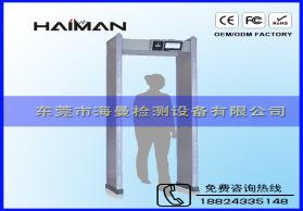 高灵敏进口安检门  高品质安检门 金属探测门 安检探测门