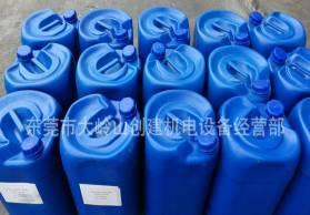 提供碳分子筛CMS-240分子筛