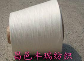 优质涤粘纱T85/R15配比21支   涤粘正捻纱21支 涤粘混纺纱