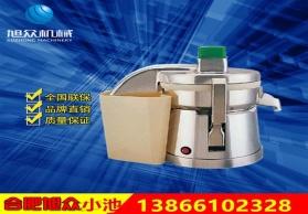 新款WF-A3000商用榨汁机