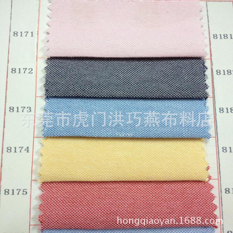 加厚牛津纺 (1)