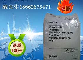 PA66/德国巴斯夫/A3EG6/阻燃级/30%玻璃纤维/耐高温/高刚性/耐油