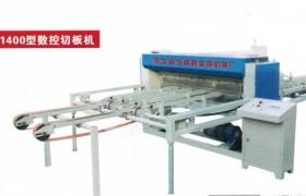 供应1400型切板机