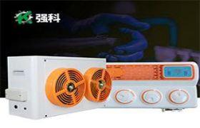 强科全自动热压成型压塑机