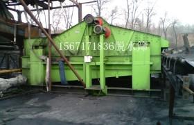 ZZK3060型煤泥振動脫水篩新鄉廠家
