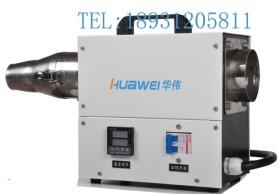 工业电热发生器