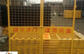 电梯防护门 电梯井口安全防护门 建筑施工