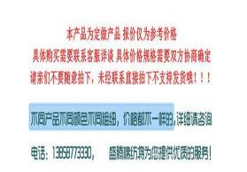 厂家供应COOLSUN抗菌纱色纱 4-32支环保有色织布纱棉纱