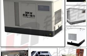 SHL30REG30KW移動汽油發電站