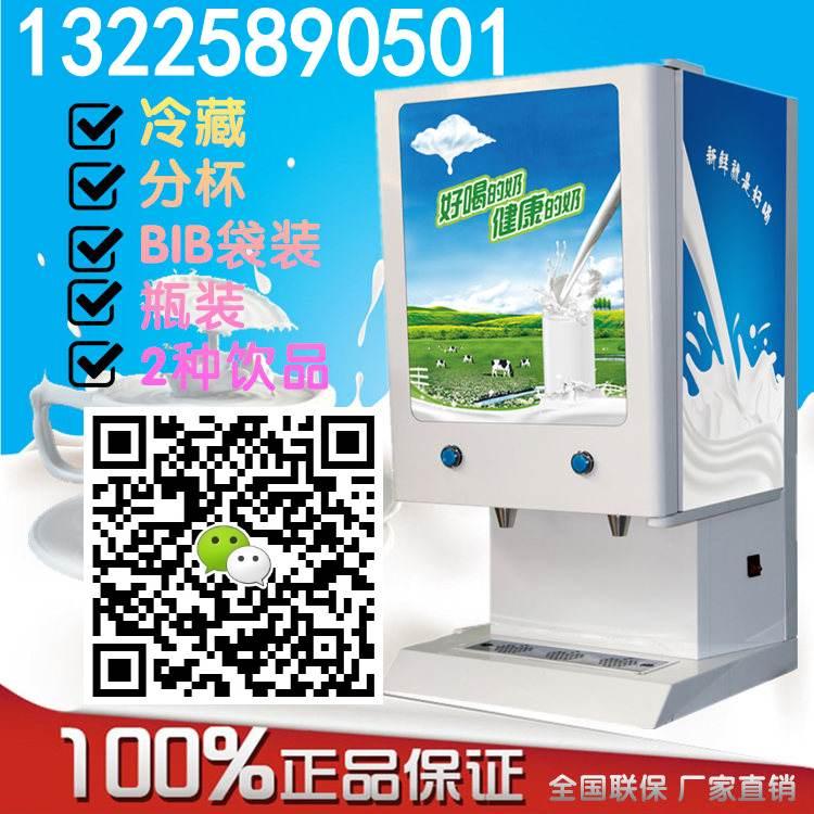 酸奶分杯机乳酸菌饮料机价格图片
