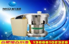 小型商用榨汁机