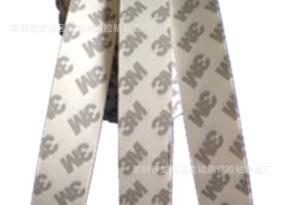 厂家供应3M正品双面胶 3M9080耐高温双面胶 高粘性棉纸双面胶