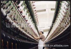 热销麻棉纱30S 针织用纱 绿色环保  质量三包