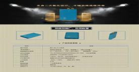 蓝眼四代网络视频传输器 三网通 视频图传