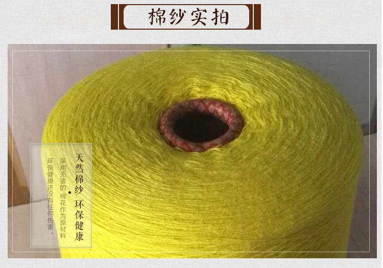 棉纱1_07