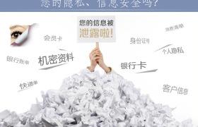 齐心强力多功能型碎纸机S2701白色 碎纸机 办公必备80ga4碎纸机