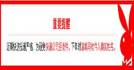 【银泰纺织】 16N/1 7030羊仔毛 针织手编毛线  可混合批发