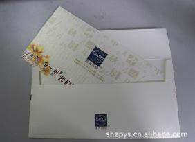 [厂家实拍]供应信封定制定做 中西式信封 各尺寸信封 量大价优