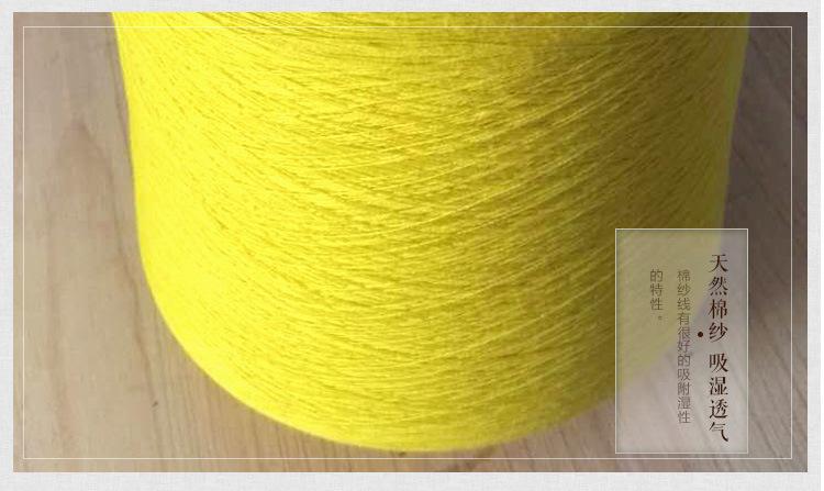 棉纱1_08